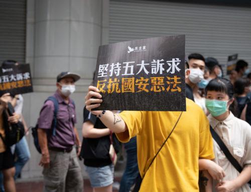 香港國安法:習近平政權的666啟示錄